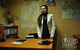 «Объединение патриотических сил Кривбасса» считает что власть сама виновата в захвате здания горисполкома