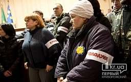 В Кривом Роге протестующие объявили голодовку прямо в сессионном зале горсовета (ОБНОВЛЕНО)
