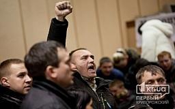 Подробности протестов в Кривом Роге. День второй (СЮЖЕТ)