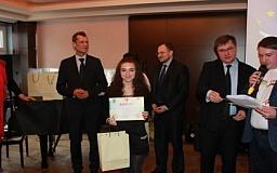 Криворожская школьница заняла призовое место во II Всеукраинском конкурсе эссе «Я - европеец»