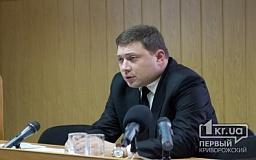 В прокуратуре Кривого Рога обсудили коррупцию в экономическом институте
