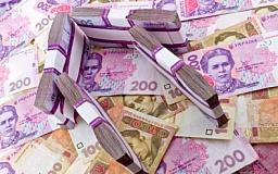 Криворожский исполком переплатил 179 000 гривен за экологическую карту города