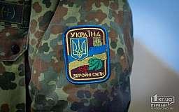 Не выпускать военнообязанных из Украины, - Генштаб