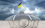 Завтра в Кривом Роге должна начать работу специальная комиссия Верховной Рады