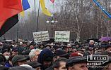 Народное вече в Кривом Роге: тысячи горожан, толкотня с полицией и «взрывчатка» в горисполкоме