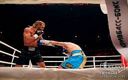 Большой бокс в Кривом Роге: Евгений Хитров одержал победу нокаутом. Видео поединка