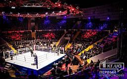 Большой бокс в Кривом Роге: Почти все украинские боксеры одержали победы в поединках против иностранных спортсменов