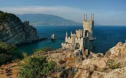 Криворожанин вошел в тройку победителей конкурса от Минкультуры «Памятки Украины: Крым»