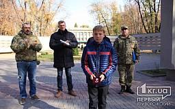 В Кривом Роге посмертно наградили героя АТО