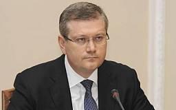 СБУ займется преступлениями Александра Вилкула, - Филатов