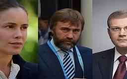 Александру Вилкулу и еще двум нардепам вручили повестки на допрос, - Луценко