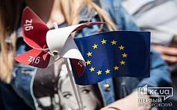 Розкажи про себе – поїдеш до Європи