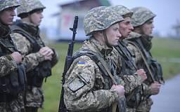 Перших осінніх призовників відправили до армії