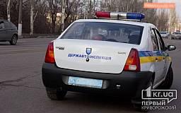 Державтоінспекція Дніпропетровщини радить водіям не піддаватися емоціям та в жодному разі не залишати місце дорожньо-транспортної пригоди