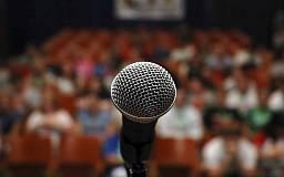Криворожан приглашают поучаствовать в региональном конкурсе «Артис-2015»