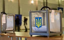На сайті ЦВК опубліковано поіменний список депутатів Тернівської районної у місті ради
