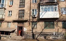 В Кривом Роге прорвало стояк отопления, горячей водой затопило пять этажей