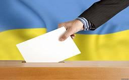 ЦИК опубликовала списки всех депутатов районных советов в Кривом Роге