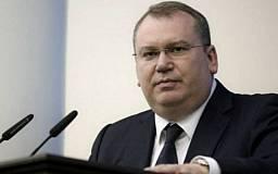 Криворожане могут написать петицию не только к президенту, но и губернатору Днепропетровщины