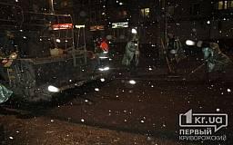 В Кривом Роге в дождливую ночь укладывали асфальт