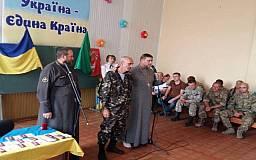 У Кривому Розі відкрито музей воїнів - Героїв України
