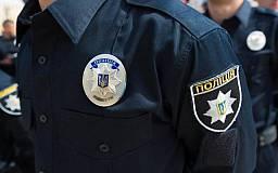 Приняты технические законы о замене «милиции»на «полицию»