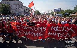 «Кривбасс» намерен вернуться в профессиональный футбол