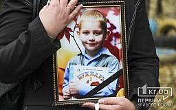 Из-за смерти ребенка в Кривом Роге, в Украине введен запрет на некоторые лекарственные препараты
