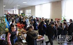 В Кривом Роге студенты КПИ провели благотворительную ярмарку