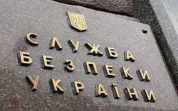 На Днепропетровщине СБУ разоблачили коммерсантов, ремонтирующих технику «ДНР»