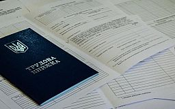 В Украине планируют отменить трудовые книжки и пересмотреть рассчет пенсий