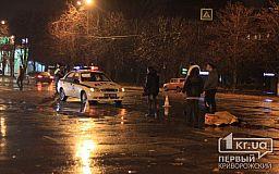 В Кривом Роге на пешеходном переходе насмерть сбили 17-ти летнего парня (ОБНОВЛЕНО)(ФОТО, ВИДЕО)