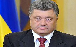 В Украине уничтожены две группировки, имеющие отношение к международным террористам – Порошенко