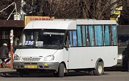 Водители маршруток на 25 мест должны перевозить двоих льготников, а не одного