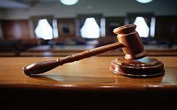 Дзержинський суд розглянув позив Юрія Милобога на комунальну газету «Червоний Гірник»