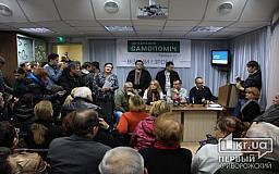 Массовые нарушения, «аномальная» явка на участках и домашнее голосование: Юрий Милобог рассказал о нечестных выборах в Кривом Роге (ОБНОВЛЕНО)