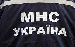 Головне управління ДСНС України у Дніпропетровській області звертається до батьків