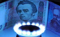 Новый порядок использования газа по льготной цене: потребители могут «переносить» неиспользованные объемы газа на следующие месяцы