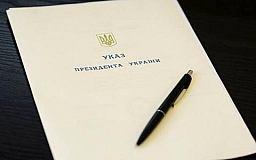 Президент оголосив 2016 рік Роком англійської мови в Україні
