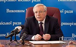 Сегодня Юрия Вилкула попытаются привести к присяге, — Семенченко