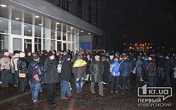 В Кривом Роге началась бессрочная акция протеста (ОБНОВЛЕНО)
