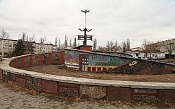 К концу года в Кривом Роге отреставрируют сквер «Цветок Кривбасса»