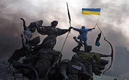 В Україні відзначають День Гідності та Свободи. Криворіжців запрошують на 95 квартал