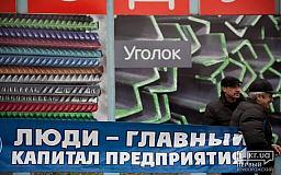 Профсоюз рабочей молодежи «АМКР» намерен провести митинг против массовых сокращений на предприятии (ИСПРАВЛЕНО)