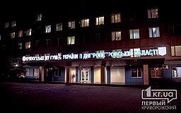 Главный полицейский Кривого Рога провел пресс-конференцию (ОБНОВЛЕНО)
