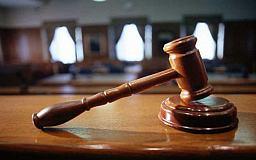 В Днепропетровске рассматривают апелляцию Милобога. Под судом проходят митинги