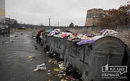 Свидетели событий: микрорайон Солнечный лишился коммунальных услуг
