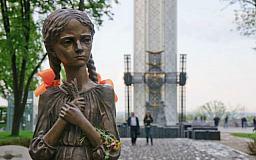 Криворожан призывают присоединиться к всеукраинской «минуте молчания»в память о жертвах Голодомора