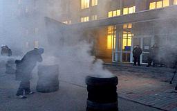 Криворожские активисты провели предупредительную акцию под зданием горисполкома