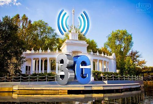 3G-сеть уже в Кривом Роге